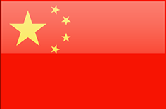 SHANGHAI HUANJING INTERNATIONAL TRADING COMPANY