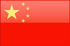 SHANDONG ZHONGHAI FOODSTUFF