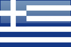 HEPO-HELLENIC FOREIGN TRADE BOARD