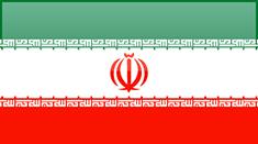 IRAN PISTACHIO ASSOCIATIONIPA