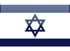 ISRAEL EXPORT & INTERNATIONAL COOPERATION INST