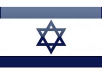 SALT OF THE EARTH ISRAEL