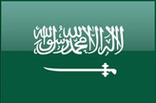 HAMED A KH AL GHAMDI COMPANY