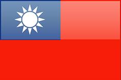 Listings tagged: TAIWAN »